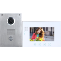 *Classic 2-wire, flush mount video doorphone + 7 inch colour intercom monitor