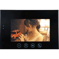 *Classic 4-wire, 7 inch colour monitor with black surround