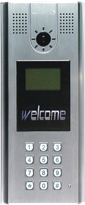 apartment video intercom system